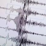 Secousse sismique de 4,3 degrés dans la province d'Errachidia