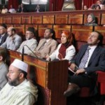 Parlement Marocain: Fini la récréation !