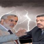 Benkirane demande à Chabat de retirer ses ministres du gouvernement