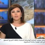 Journaliste Lina Allouche: oups, on est en direct!