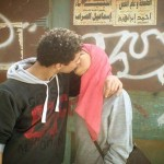 S'embrasser dans la rue est-ce halal ou haram?