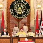 Message fort du Roi du Maroc: Jérusalem est aussi importante pour le Maroc que le Sahara