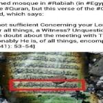 Dans la mosquée Rābiʻa al-ʻAdawiyya (Égypte) a été brûlé le Coran, mais cette page n'a pas brûlée