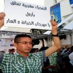 Protestations au festival du cinéma de la mémoire commune à Nador