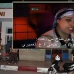 Un message urgent au ministre de la Santé El Houssein El Ouardi sur la négligence médicale à Nador