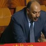 La justice réclame la comparution par la force d'un député