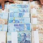 Plus de 120 millions DH évaporés d'une agence bancaire à Nador