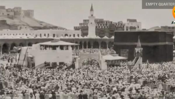 La plus ancienne récitation du Saint Coran enregistrée à la Mecque en 1885