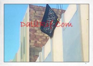 drapeau_tawhid-dalil-rif-300x211