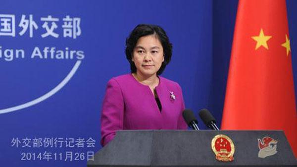 Pékin exprime sa sympathie au roi Mohammed VI
