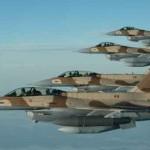 Un F16 marocain évite de justesse un missile de Daach!
