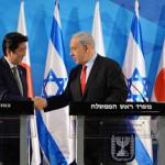 Le Japon appelle Israël à arrêter la colonisation