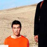 Daech: exécution d'un second reporter japonais, la Jordanie veut sauver son pilote