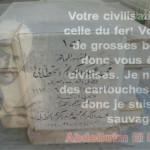 Appel au peuple RIFAIN à l'occasion du 52e anniversaire de la mort du président de la République du RIF