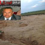 La honte pour les traîtres et les espions de Mohamed Aberken