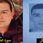 Arrestation d'un 3e suspect dans l'affaire du meurtre du chauffeur de taxi