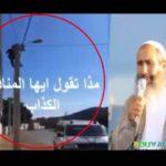 Mohamed Aberkene envoie ces sbires en ambulance couper l'éclairage public