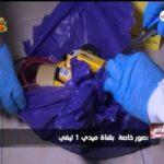Terroriste Tchadien arrêté à Tanger
