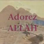 Ecoutez bien le derniér serment du prophète Muhammad (sws) et partagez bons musulmans