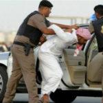 Un imam tombe dans l'interdit et risque gros
