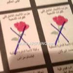 Photos exclusives du site Ariffinu: des bulletins de vote pres remplis pour Mohamed Aberkene Gendarmerie Royale a arrêté six de ces partisans