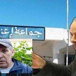 Au Ministère de l'Intérieur: Les citoyens de la communauté marocaine en France menacent d'organiser en mars une nouvelle manifestation à Rabat!