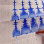 Nador: une secousse tellurique de magnitude 3 ressentie ce matin