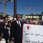 Spoliation immobilière : Le parquet donne un coup d'accélérateur aux enquêtes, selon Mohamed Aujjar