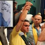 Le mouvement du Parti Populaire de Bouyafar, soutiendras Rahmouni