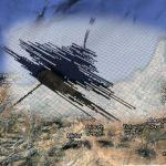 Un fort tremblement de terre dans les zones rurales fait peur à la population