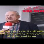Mohamed Oubarchane appel à la haine et au racisme contre le cafe terrassa