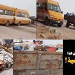 Mohamed Oubarchane gare des chariots remplis d'ordures devant le café Terrasa (Vidéo)