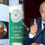 Nador: La brigade nationale de la police judiciaire dissout le groupe Iaazzanene pour vérifier les dossiers sur les instructions du procureur général.